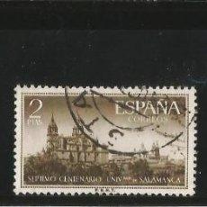 Sellos: ESPAÑA 1953 VII CENTENARIO DE LA UNIVERSIDAD DE SALAMANCA. Lote 57751585
