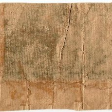 Sellos: HISTORIA POSTAL 1962 ESPAÑA. FRONTAL DE PAQUETE POSTAL. Lote 57769282