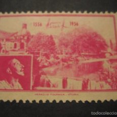 Sellos: SELLO SAN IGNACIO DE LOYOLA 1556 - 1956. HERACLIO FOURNIER VITORIA. Lote 57807368