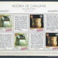 Sellos: R7/ HOJITA HISTORIA DE CATALUÑA, BARNAFIL. Lote 57815395