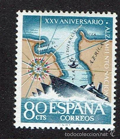XXV ANIVERSARIO DEL ALZAMIENTO NACIONAL. 1961. EDIFIL 1354. ÓXIDO. (Sellos - España - II Centenario De 1.950 a 1.975 - Nuevos)