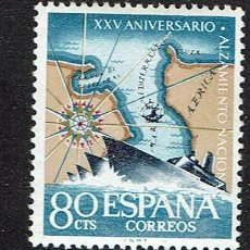 Sellos: XXV ANIVERSARIO DEL ALZAMIENTO NACIONAL. 1961. EDIFIL 1354. ÓXIDO.. Lote 57816876