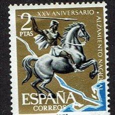 Sellos: XXV ANIVERSARIO DEL ALZAMIENTO NACIONAL. 1961. EDIFIL 1357. ÓXIDO.. Lote 57816915