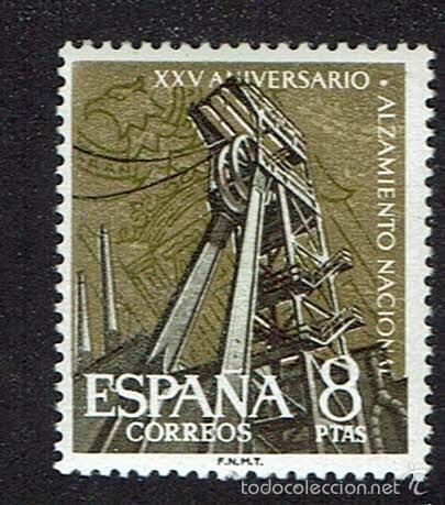 XXV ANIVERSARIO DEL ALZAMIENTO NACIONAL. 1961. EDIFIL 1363. ÓXIDO. (Sellos - España - II Centenario De 1.950 a 1.975 - Nuevos)