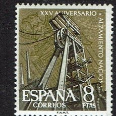 Sellos: XXV ANIVERSARIO DEL ALZAMIENTO NACIONAL. 1961. EDIFIL 1363. ÓXIDO.. Lote 57816977