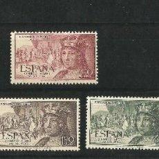 Sellos: ESPAÑA 1952 CORREO AEREO V CENTENARIO DEL NACIMIENTO DE FERNANDO EL CATOLICO. Lote 57910864