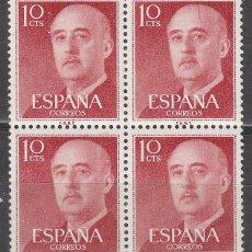 Sellos: EDIFIL Nº 1143, GENERAL FRANCO, NUEVO *** EN BLOQUE DE 4. Lote 58116845