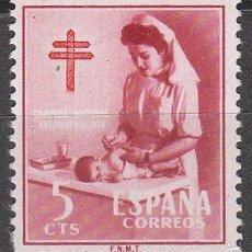 Sellos: EDIFIL 1121, PRO TUBERCULOSOS 1953 (ENFERMERA), NUEVO ***. Lote 58134161