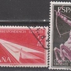 Sellos: EDIFIL 1185/6, SELLOS PARA CORREO URGENTE, USADOS EN SERIE COMPLETA. Lote 63136562
