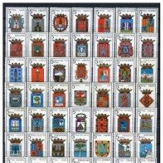 Sellos: ESPAÑA SPAIN - 1962-1966 ESCUDOS COMPLETA 57 VALORES ** MNH. Lote 147254206