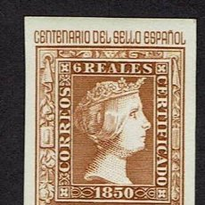 Sellos: CENTENARIO DEL SELLO ESPAÑOL. 1950. EDIFIL 1080.. Lote 58221106