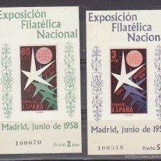 Sellos: X 1222/3 H. EXP. FILATÉLICA NACIONAL 1958. Lote 58406168