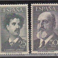 Sellos: XX 1164/5 FORTUNY Y TORRES QUEVEDO 1955/6. Lote 58419884