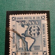 Sellos: SELLOS - ESPAÑA - EDIFIL 1091 - 1 PTS. - PESETAS - AZUL CLARO - 1951 - CONGRESO UNION POSTAL . Lote 58454365