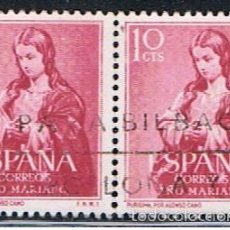 Briefmarken - 1E 268 // EDIFIL 1132+1132 // 1954 - 58457462