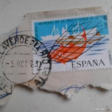 Sellos: SELLO DE 1973. Lote 58570429