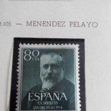 Sellos: SELLO ESPAÑA 1954. EDIFIL 1142. MENENDEZ Y PELAYO. NUEVO. Lote 58610304