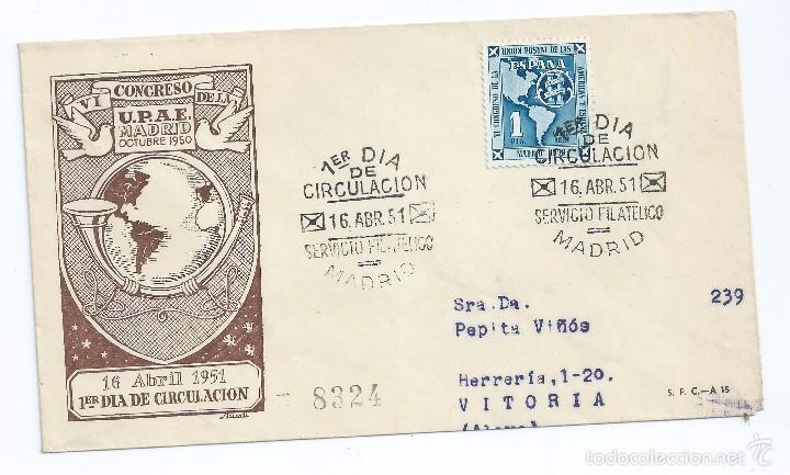 CAJA_P5/ 1951, VI CONG. UNION POSTAL DE LAS AMERICAS Y ESPAÑA, S.P.D., SERIE COMPLETA (Sellos - España - II Centenario De 1.950 a 1.975 - Cartas)