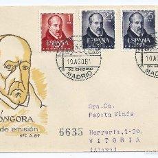 Sellos: CAJA_P5/ 1961, LUIS DE GONGORA, S.P.D. CERTIFICADO. Lote 58639986