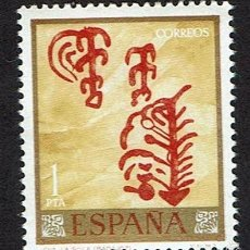 Sellos: HOMENAJE AL PINTOR DESCONOCIDO. 1967. EDIFIL 1781. ÓXIDO(62).. Lote 58645916