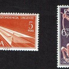 Sellos: ALEGORÍAS. 1966. EDIFIL 1765-1766. ÓXIDO(63).. Lote 58648152