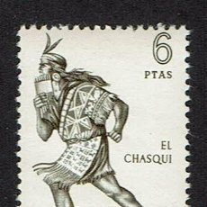 Sellos: VII SERIE FORJADORES DE AMERICA. 1966. EDIFIL 1757. ÓXIDO(63).. Lote 58648915