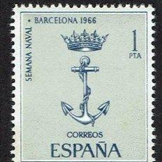 Sellos: SEMANA NAVAL EN BARCELONA. 1966. EDIFIL 1737. ÓXIDO(64).. Lote 58653393