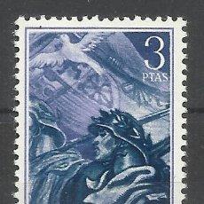 Sellos: XX ANIVERSARIO ALZAMIENTO 1956 EDIFIL 1190 NUEVO* VALOR 2019 CATALOGO 5.- EUROS. Lote 211860588