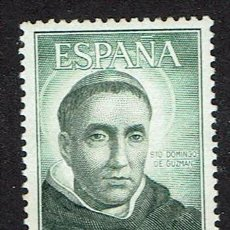 Sellos: PERSONAJES ESPAÑOLES. 1965. EDIFIL 1656. ÓXIDO(67).. Lote 58964015