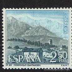 Sellos: SERIE TURÍSTICA. 1965. EDIFIL 1650. ÓXIDO(67).. Lote 59032970