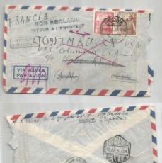 Sellos: HUELVA. 12JUL51 CASTILLO LA MOTA. NON RECLAME.CORREO AÉREO.. Lote 59064275