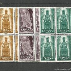 Sellos: ESPAÑA AÑO JUBILAR DE MONTSERRAT EDIFIL NUM. 1192/1194 ** SERIE COMPLETA EN BLOQUE DE 4. Lote 243909080