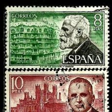 Sellos: ESPAÑA 1975- EDI 2241/43 (SERIE: PERSONAJES ESPAÑOLES) USADOS. Lote 59987327