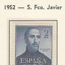 Sellos: XX 1118 IV CENT MUERTE DE SAN FRANCISCO JAVIER 1952. Lote 60248587