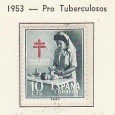 Sellos: XX 1121/3 PRO TUBERCULOSOS 1953. Lote 60319671