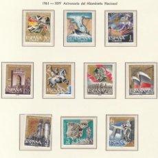 Sellos: XX 1353/64 XXV ANIV: DEL ALZAMIENTO NACIONAL 1961. Lote 60495315