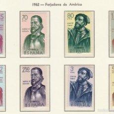 Sellos: XX 1454/61 FORJADORES DE AMÉRICA 1962. Lote 60496619