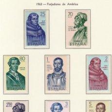 Sellos: XX 1526/33 FORJADORES DE AMÉRICA 1963. Lote 60497375