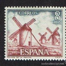Sellos: SERIE TURÍSTICA. 1973. EDIFIL 2133. ÓXIDO (70). Lote 60590951