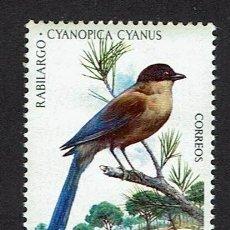Sellos: FAUNA HISPÁNICA. 1973. EDIFIL 2136. ÓXIDO (70). Lote 60592067