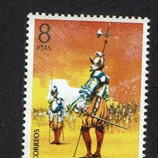 Sellos: UNIFORMES MILITARES. 1973. EDIFIL 2143. ÓXIDO (70). Lote 60593231