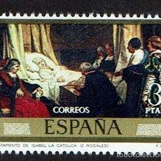 Sellos: EDUARDO ROSALES Y MARTÍN. 1974. EDIFIL 2205. ÓXIDO (73). Lote 60694471