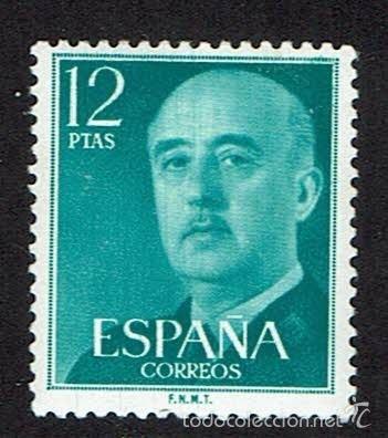 GENERAL FRANCO. 1974-75. EDIFIL 2227. ÓXIDO (74) (Sellos - España - II Centenario De 1.950 a 1.975 - Nuevos)