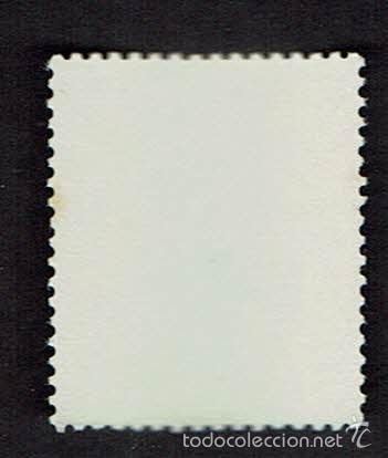 Sellos: GENERAL FRANCO. 1974-75. EDIFIL 2227. ÓXIDO (74) - Foto 2 - 166283276