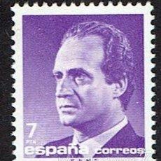 Sellos: S. M. DON JUAN CARLOS I. 1985. EDIFIL 2796. ÓXIDO (75). Lote 60709339
