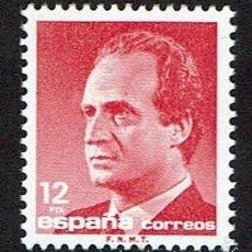Sellos: S. M. DON JUAN CARLOS I. 1985. EDIFIL 2798. ÓXIDO (75). Lote 60709567