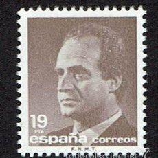 Sellos: S. M. DON JUAN CARLOS I. 1985. EDIFIL 2834. ÓXIDO (75). Lote 60709707