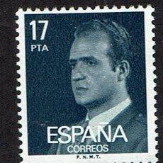 Sellos: S. M. DON JUAN CARLOS I. 1984. EDIFIL 2761. ÓXIDO (75). Lote 60710583
