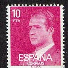Sellos: S. M. DON JUAN CARLOS I. 1977. EDIFIL 2394. ÓXIDO (75). Lote 60762211