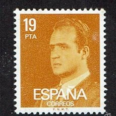 Sellos: S. M. DON JUAN CARLOS I. 1980. EDIFIL 2559. ÓXIDO (75). Lote 60762831
